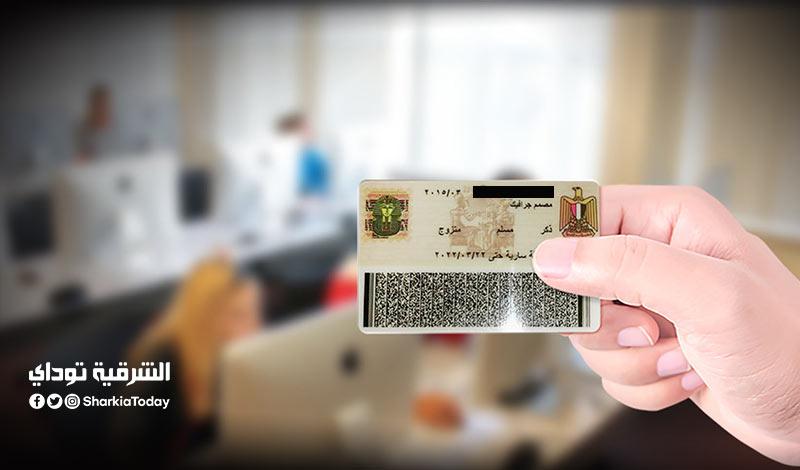 خطوات تجديد بطاقة الرقم القومي 2021