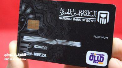 تحويل بطاقة المعاش إلى ميزة