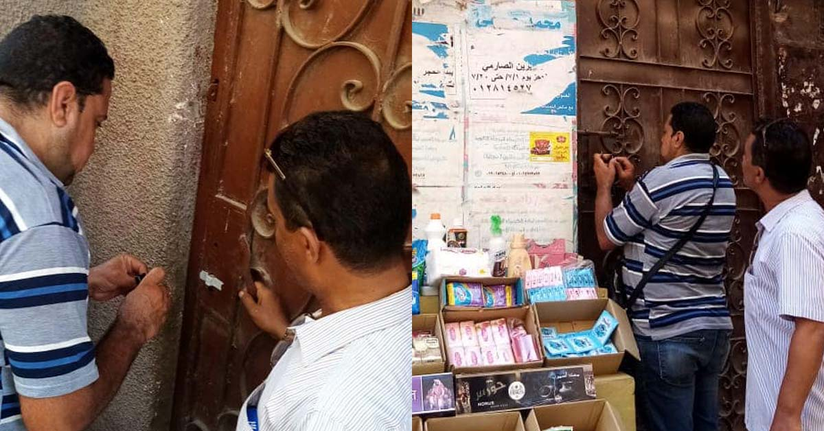 صورة تشميع 5 مراكز دورس خصوصية وسايبر في حملة مكبرة بالزقازيق.. صور