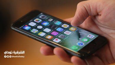 صورة تطبيقات حكومية هامة يجب أن تكون على هاتفك لإنجاز الخدمات وأنت في مكانك