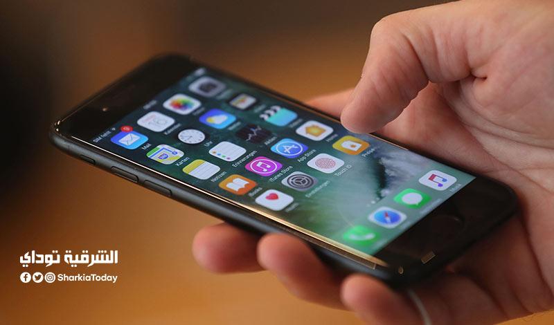 تطبيقات حكومية هامة يجب أن تكون على هاتفك لإنجاز الخدمات وأنت في مكانك
