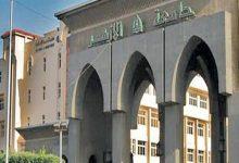 صورة جامعة الأزهر تشترط محو أمية 4 أشخاص قبل التخرج