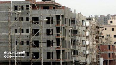 صورة من منزلك .. التصالح في مخالفات البناء إلكترونيًا لبعض المحافظات
