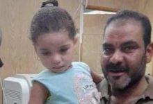 صورة حكاية الطفلة كنزي ابنة الشرقية اختفت 7 أيام وعثر عليها في بلاعة