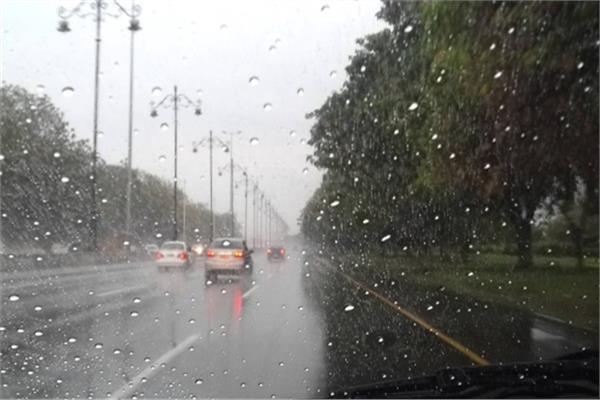 أماكن سقوط الأمطار