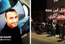 صورة الدم بقى ميه في الشرقية.. شاب قتل ابن عمه بطلق ناري