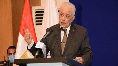 صورة وزير التعليم يعفي طلاب من دفع مصروفات العام الدراسي الجديد