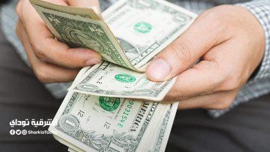 صورة الدولار يحقق المفاجأة في ختام التعاملات