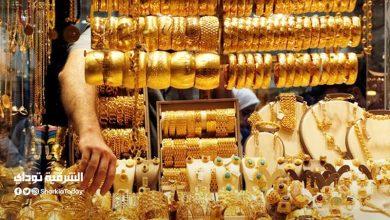 صورة سعر الذهب اليوم الأحد 21-9-2020 في مصر.. تراجع ملحوظ