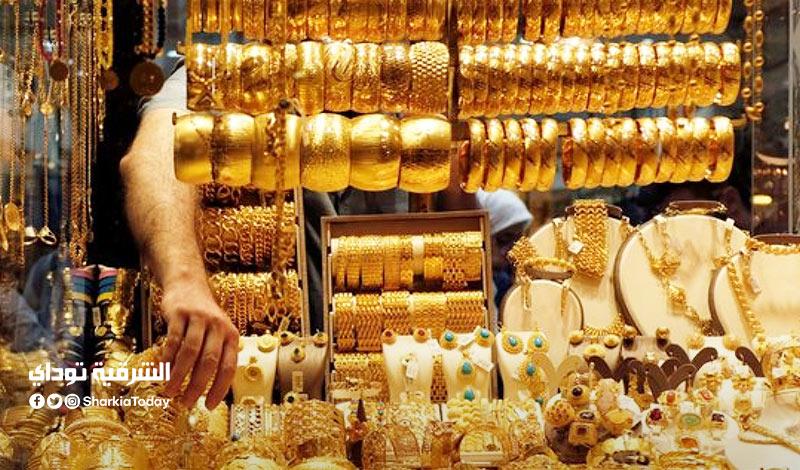 سعر الذهب اليوم الأحد 21-9-2020 في مصر.. تراجع ملحوظ