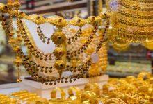 صورة سعر جرام الذهب في مصر اليوم الإثنين