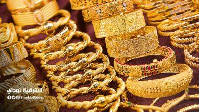 """صورة """"942 جنيهًا"""".. ارتفاع ملحوظ في سعر جرام الذهب في نهاية تعاملات اليوم"""
