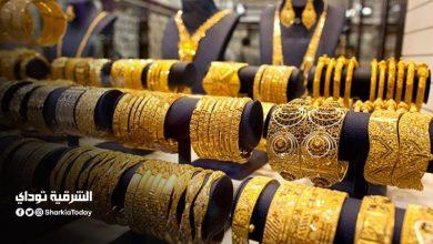صورة الجرام يتراجع 41 جنيها.. تعرف على سعر جرام الذهب في نهاية تعاملات اليوم