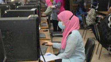 صورة شروط تقليل الاغتراب لطلاب المرحلة الثالثة للتنسيق