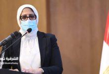 صورة غلق المدارس بسبب كورونا لمدة 28 يوما.. تعرف على خطة وزارة الصحة