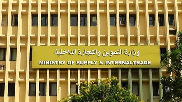 صورة 5 قرارات مهمة من وزارة التموين تطبق هذا الشهر