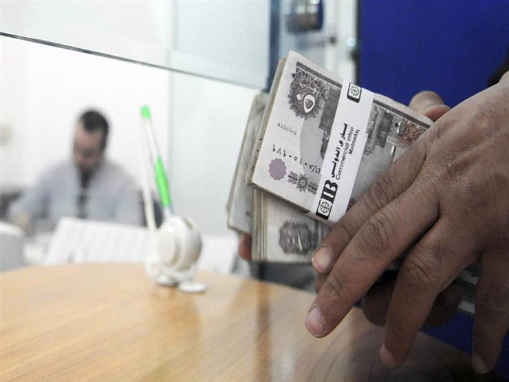 قرض أصحاب المعاشات