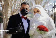 صورة قرض الزواج ..شروط التقديم وكيفة الحصول عليه للاحتفال بليلة العمر