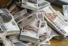 صورة احصل على قرض حتى 1.5 مليون جنيه من بنك مصر بسداد 10 سنوات
