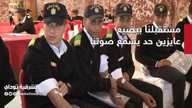 صورة استغاثة من الطلاب المتقدمين إلى كليات الشرطة والحربية بجامعة الزقازيق