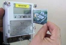 صورة مخالفات كهرباء عليك تجنبها لتفادي إزالة العداد وفسخ التعاقد