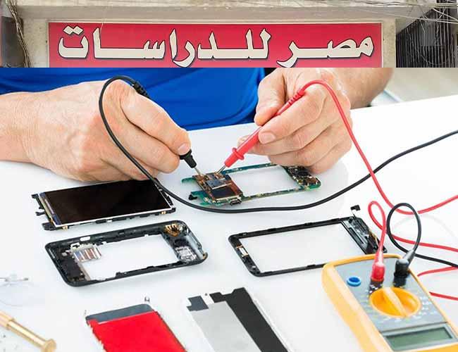 مصر للدراسات