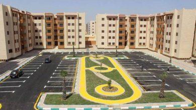 صورة معلومات عن الإعلان الـ14 للإسكان الاجتماعي.. لكل مواطن شقة