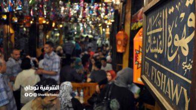 صورة تعرف على مواعيد غلق الكافيهات والمقاهي بعد قرارات مجلس الوزراء الجديدة