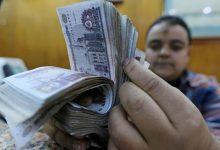 صورة شهادات الادخار قائمة كاملة في جميع البنوك بالأسعار الجديدة