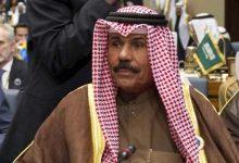 صورة نواف الأحمد يؤدي اليمين الدستورية أميرًا للكويت