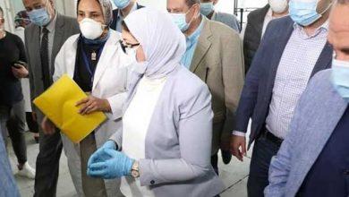 صورة وزيرة الصحة تعلن عن خطة الاستعداد لموجة كورونا الثانية