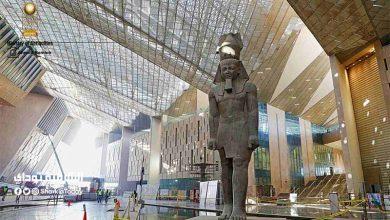 صورة وظائف المتحف المصري الكبير 2020 .. تعرف على التفاصيل والأوراق المطلوبة للتقديم