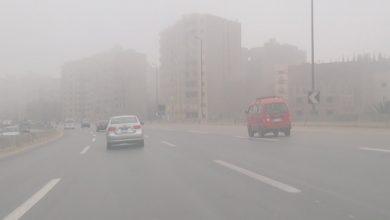 صورة حالة الطقس خلال 4 أيام مقبلة الارصاد تحذر من الشبورة