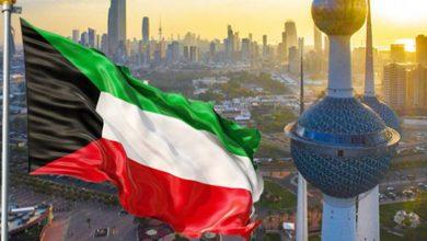 صورة الكويت توجه صدمة مدوية للوافدين