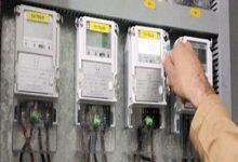صورة آخر موعد لتركيب لعدادات الكهرباء الكودية بدلًا من الممارسة