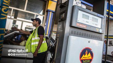 """صورة """"بعد إعادة التسعير"""" اقتصادية البرلمان تكشف ملامح أسعار البنزين حتى يناير القادم"""