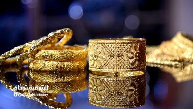 صورة أسعار الذهب في مصر اليوم الجمعة 30 أكتوبر 2020