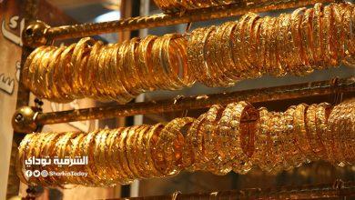 صورة أسعار الذهب اليوم الأحد 18 أكتوبر 2020.. آخر تحديث