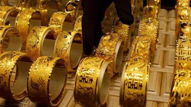 صورة أسعار الذهب تتراجع في مصر اليوم السبت الجرام يفقد 2 جنيه