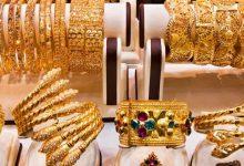 صورة أسعار الذهب تفقد 10 جنيهات فى ختام تعاملات اليوم