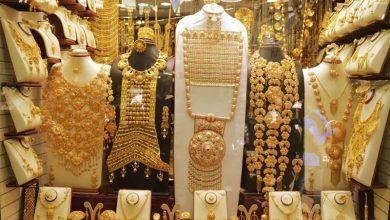 صورة أسعار الذهب تقفز 10 جنيه وسعر الجرام عيار 21 يسجل 834