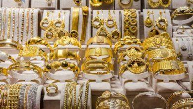 صورة أسعار الذهب في مصر اليوم الأربعاء 28 أكتوبر عيار 24 بـ 951 جنيها للجرام