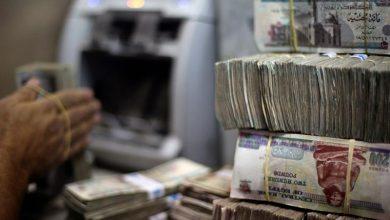 صورة أسعار الفائدة على حسابات توفير البنك الأهلي.. عائد يصل إلى 6%