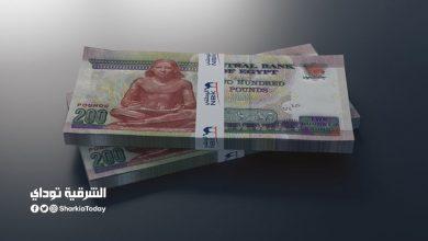 أقل فائدة قرض في مصر 2020