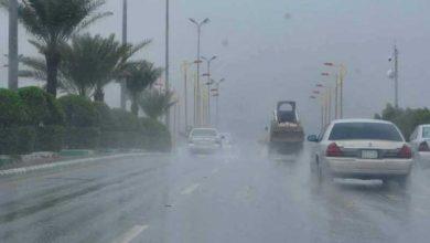 صورة أمطار على هذه المناطق.. تحذيرات عاجلة من الأرصاد بشأن الأيام المقبلة