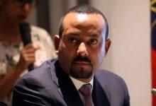 صورة أول رد إثيوبي على تصريحات ترامب بشأن سد النهضة