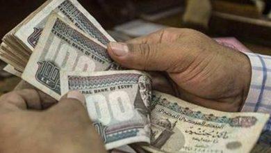 صورة احصل على 1000 جنيه شهريًا من هذا البنك