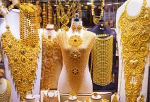 صورة ارتفاع مفاجئ في أسعار الذهب في مصر اليوم اللإثنين وعيار 21 يسجل 832