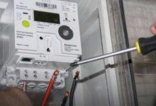 صورة الأوراق المطلوبة لتركيب عدادات الكهرباء الكودية