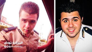 """صورة الإعدام لقاتل الضابط شهيد الواجب الوطني بالشرقية """" اعرف قصة البطل قبل الشهادة ؟"""